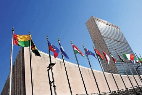 car and limo services NYC United Nations Building